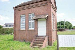 日本煉瓦製造株式会社旧変電室