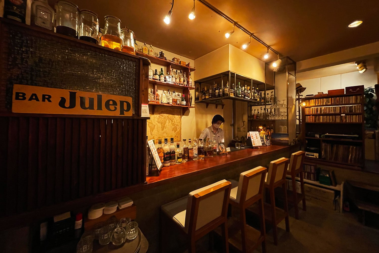 Bar JULEP(バー ジュレップ)
