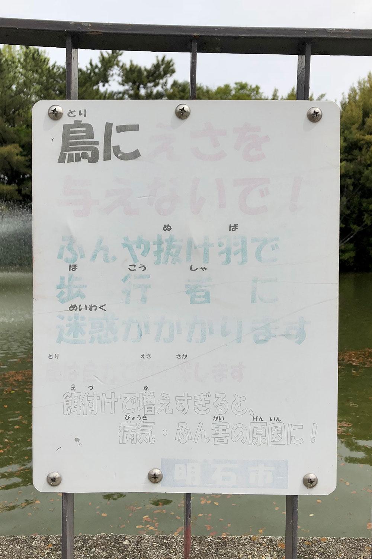 Kanji dictation test《漢字書き取りテスト》