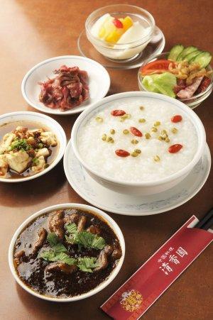 中国料理 清香園