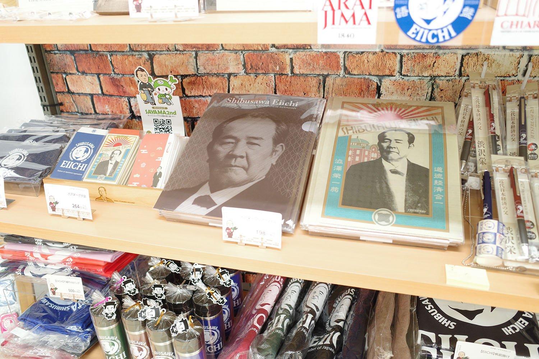 深谷物産館の渋沢栄一グッズコーナー