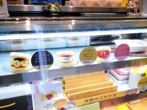 FLIPPER'S 渋谷店10