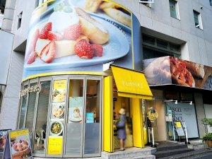 FLIPPER'S 渋谷店3