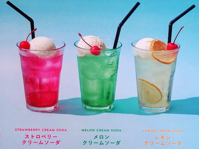 クリームソーダ(ストロベリー・メロン・レモン) 638円。