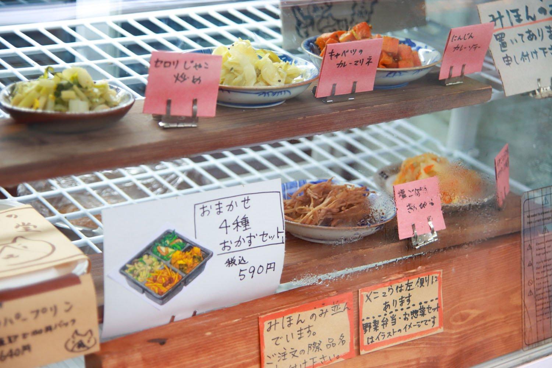 総菜も販売。
