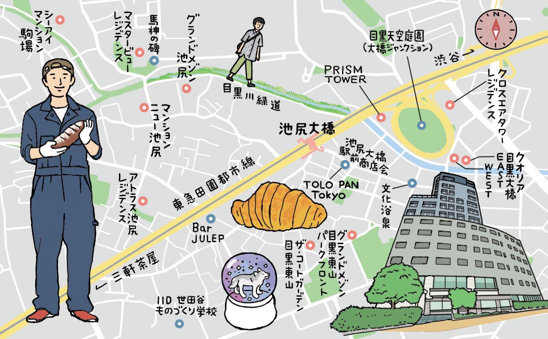 池尻大橋 マンションライブラリ