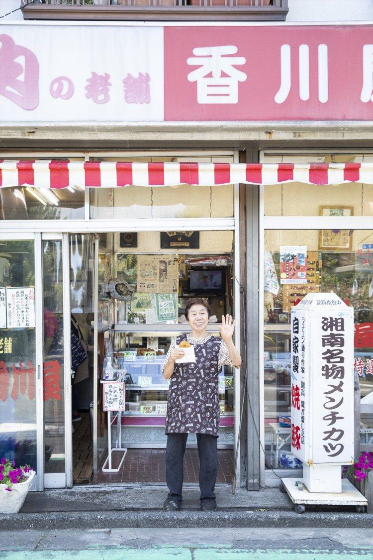 肉の老舗 香川屋分店