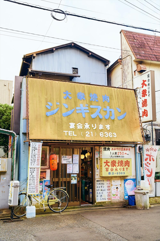 大衆焼肉 本店