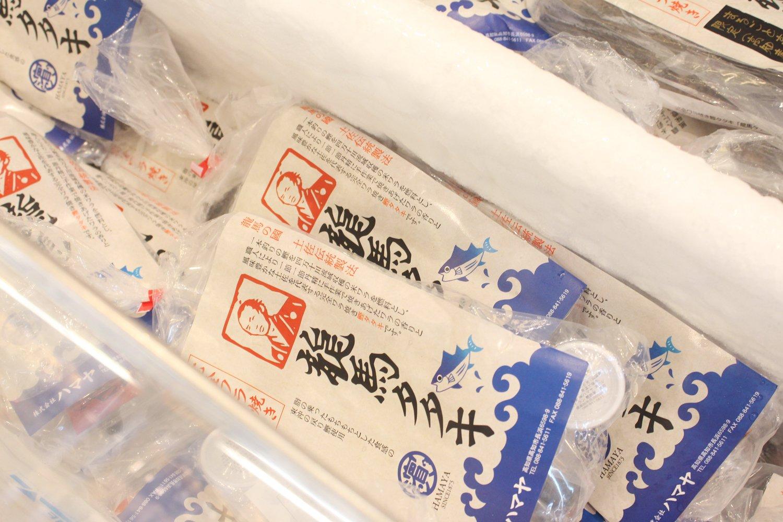 冷凍庫にパンパンに詰められた龍馬タタキ