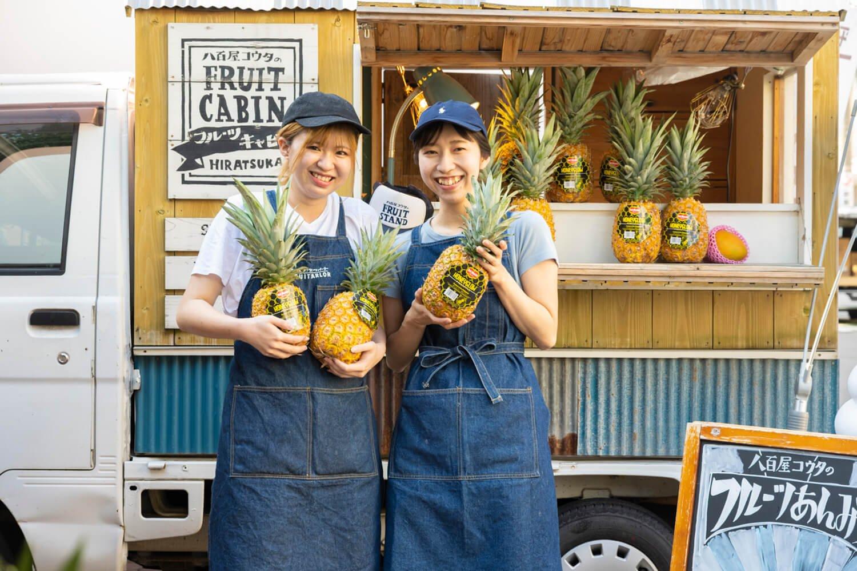 「フルーツパーラーで使っている果実は八百屋で購入できます!」。
