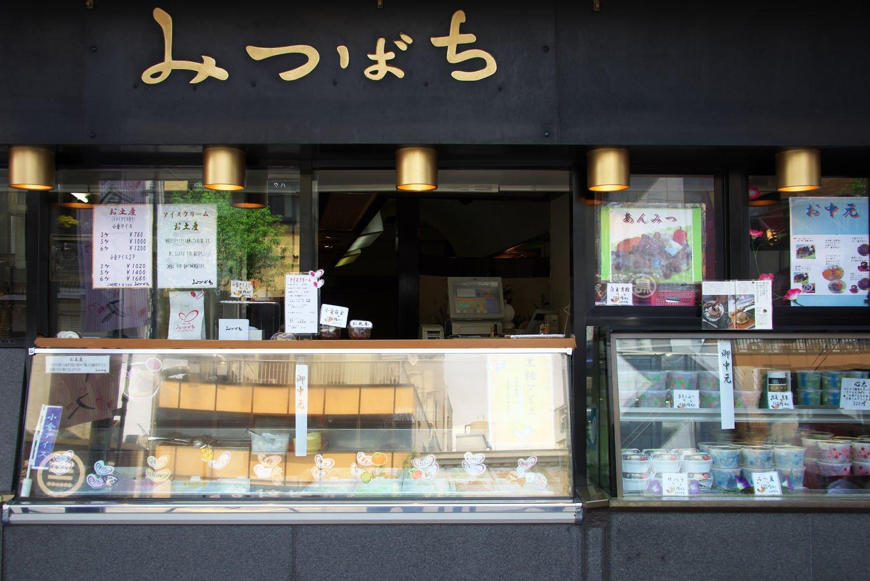 小倉アイスは店頭でも買える。持ち帰り用小倉アイスもなか200円。100周年記念で誕生した黒糖アイス280円も人気。