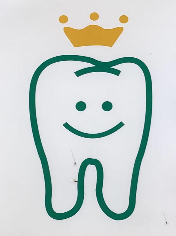 シンプルな笑顔の上に王冠が付いて、個性的な歯(府中・2021年)