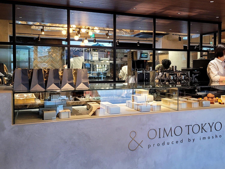 & OIMO TOKYO CAFE 中目黒店6