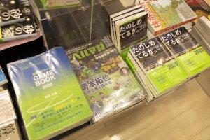 サクラ書店 ラスカ平塚店