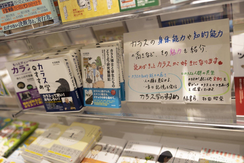 入り口の平台には、新刊だけではなく、電車の中吊りやテレビで話題になった本を揃える。