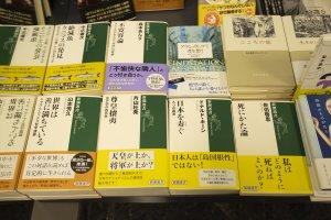 長谷川書店 ネスパ茅ケ崎店