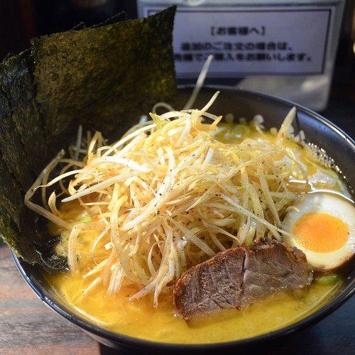 大井町の老舗ラーメン店『ラーメン道楽』。「おいしいものを食べてもらいたくて」の想いから生まれる絶品濃厚豚骨ラーメン