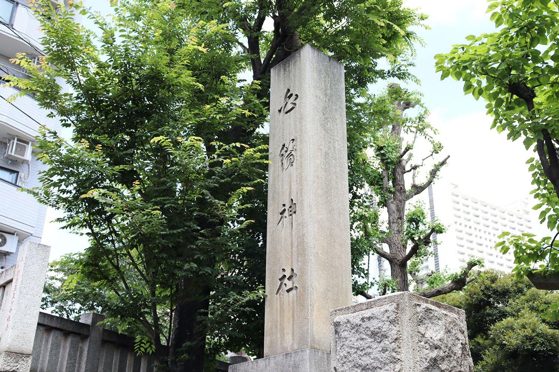 白髭神社(東京都墨田区東向島3-5-2)。