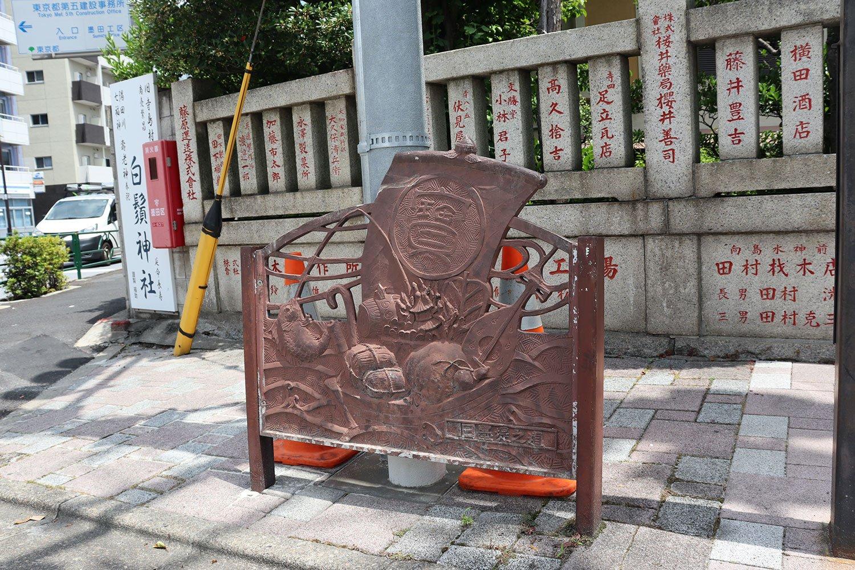 「旧墨堤之道」と書かれた宝船のガードレール。