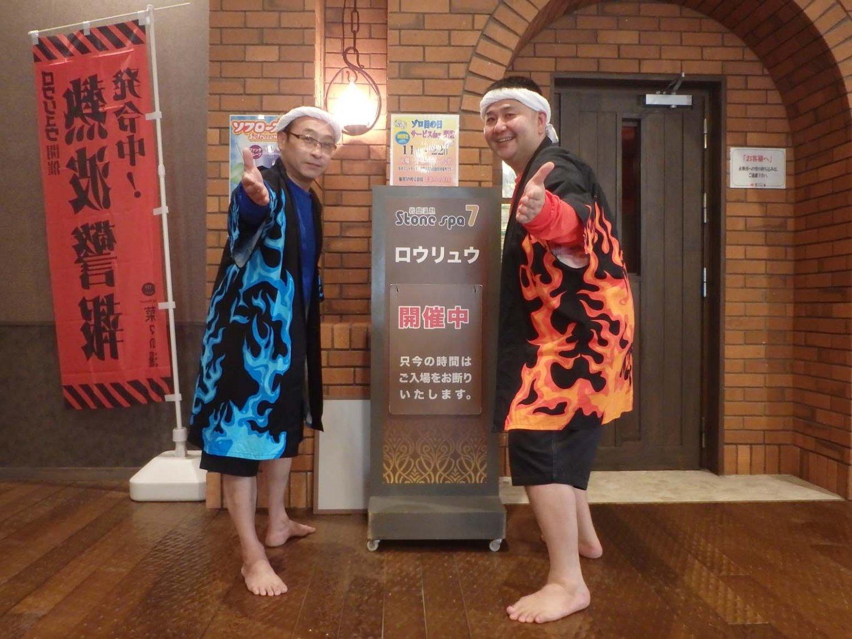 「当館自慢のロウリュウを楽しんでください」と話すのは、椎橋店長(左)と菊地副店長(右)。