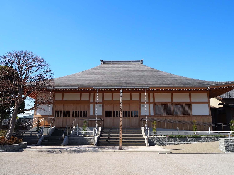 清泰寺(せいたいじ)