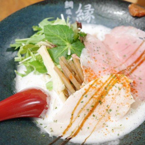 板橋『鯛塩そば 縁』。濃厚なフレンチ風ラーメンで鯛の魅力を広めたい!