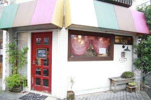 ハイカラ雑貨店 ナツメヒロ6
