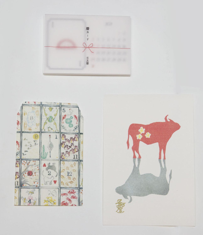 久奈屋さんの紙文具330円~。町田在住の紙文具作家のご夫婦によるポチ袋、暦カード、祝い葉書。図案は主に自作の消しゴムハンコを使うとか。