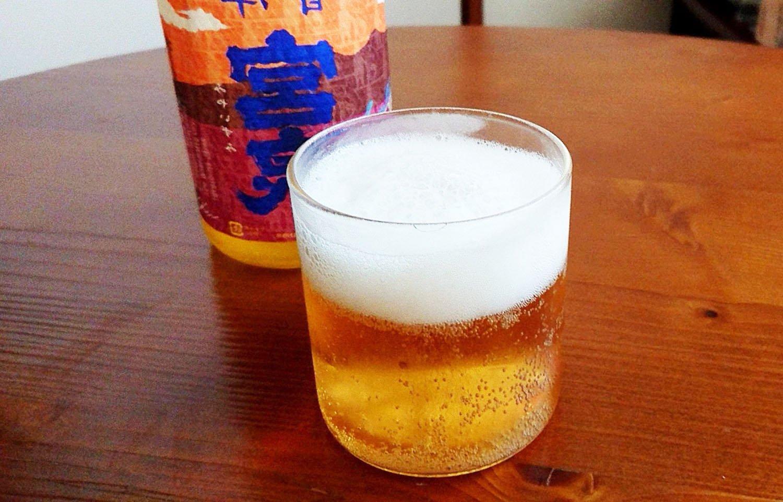 宮泉とビール