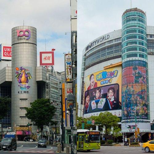 東京・台北フンイキ比較〈増量版〉~現地に行けないなら台北を東京に引き寄せる~