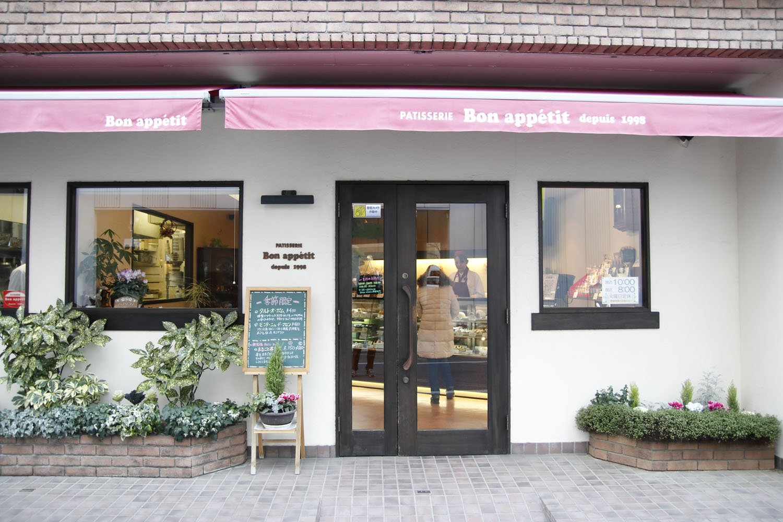 板橋宿不動通り商店街に位置。