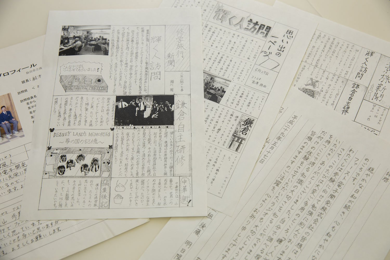 見学した修学旅行生からのお礼の手紙や学級新聞。