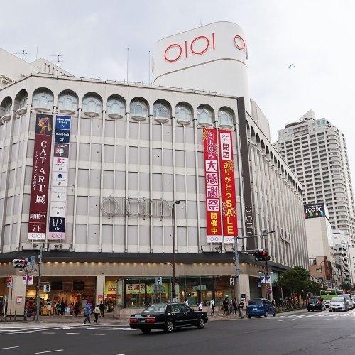 アップリンク渋谷、ホテルグランドパレス、池袋マルイ……この夏、姿を消した東京の風景【東京さよならアルバム】