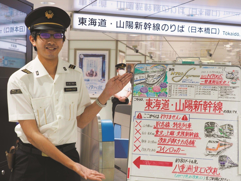 JR東海社員ではあるが、ずっと東武沿線に住んでいることもあって、好きな車両は特急「リバティ」。「こっそり東武の車両がいます」。