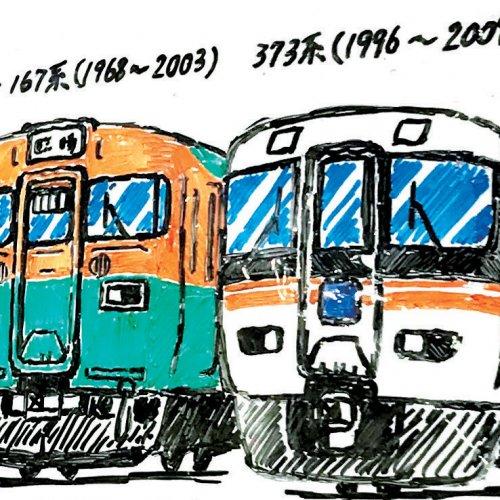 いったい誰が描いてるの? 東京駅のホワイトボード職人に会いに行ってきた