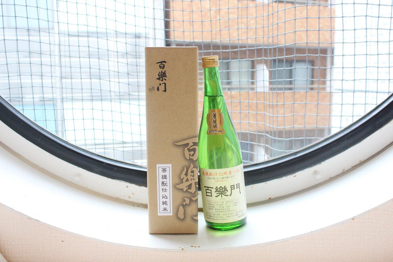 百樂門菩提酛仕込純米1650円。
