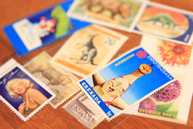 切手の博物館(きってのはくぶつかん)