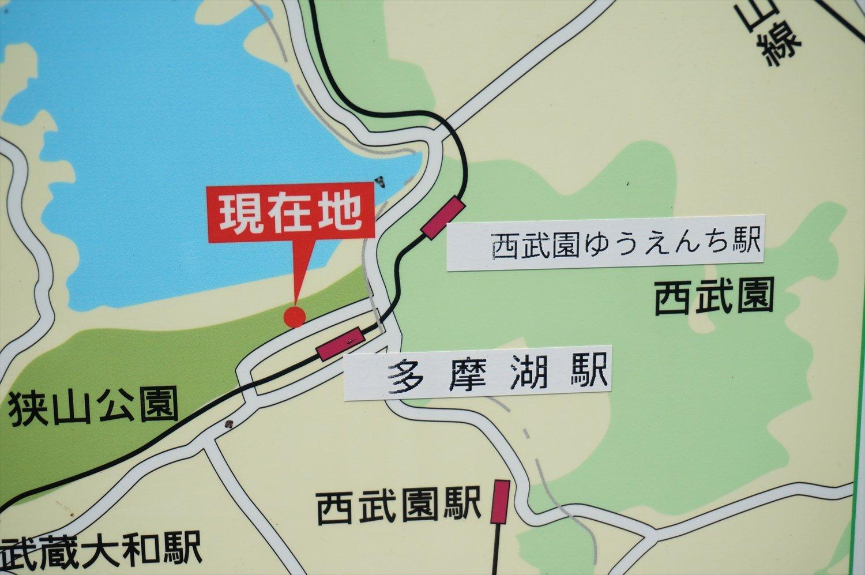狭山公園内の地図にはテプラで駅名を修正したものもあった。