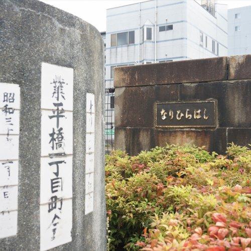 """とうきょうスカイツリー駅、実は「浅草駅」だった時代も! その歴史を歩いて探る ~街の歴史は""""旧駅名""""にあり!~"""