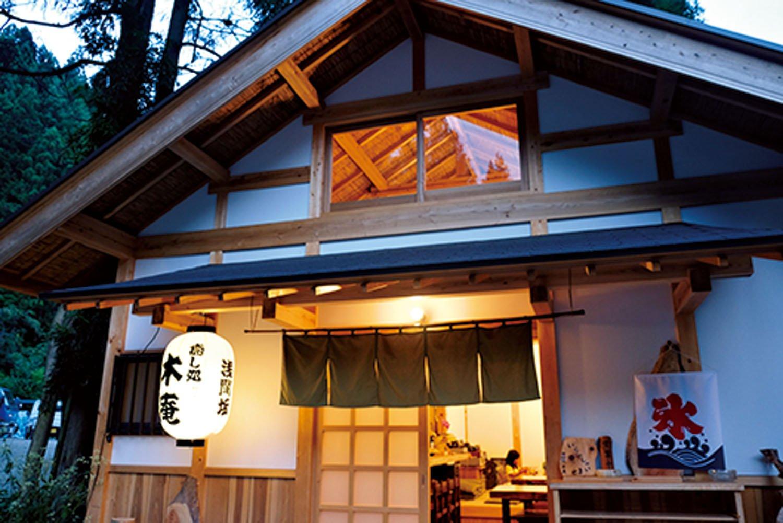食事処の「木庵」。蕎麦や地元の食材を用いた定食などを提供している。