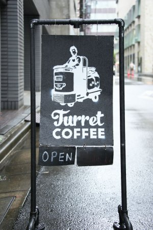 Turret COFFEE5