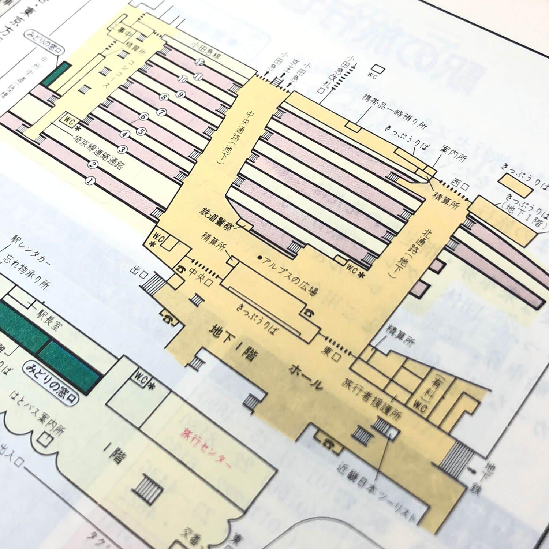 新宿駅の構内図も今と比べるとずいぶんシンプル。これならまだ迷わないかも?