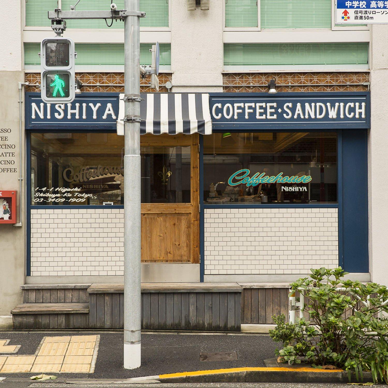 COFFEEHOUSE NISHIYA3