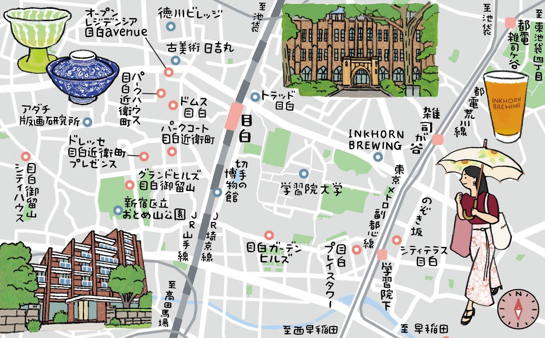 目白 ぶらりマンション巡り イラストマップ