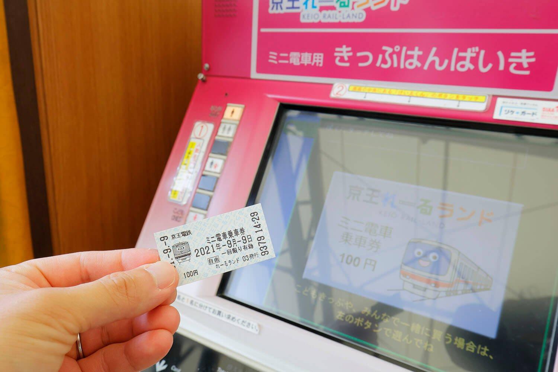 もちろん券売機は駅で使っていた本物です!(現金のみ使用できます)