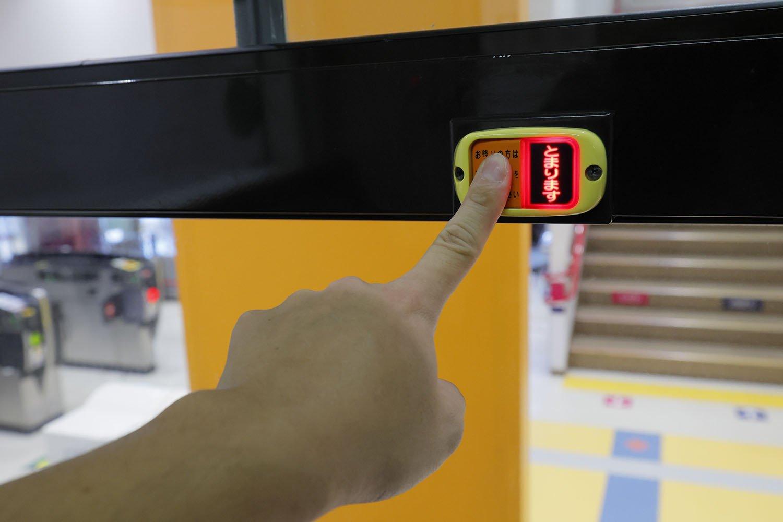 降車ボタンも押し放題(でもていねいにやさしく押そうね!)。