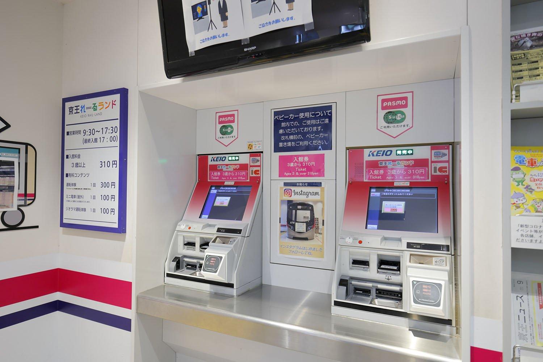 交通系ICカードで購入も可能な入館券販売機。