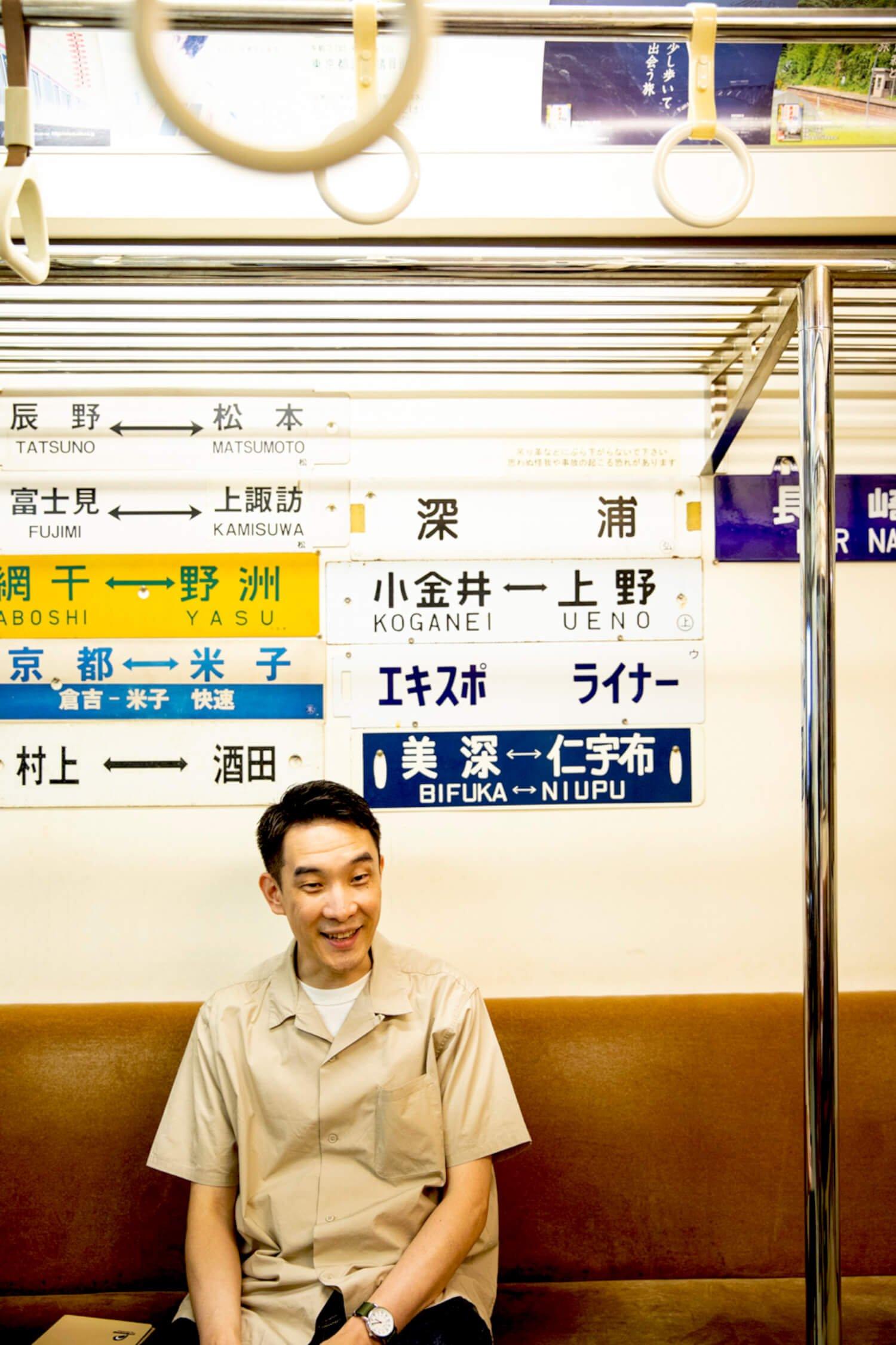 『キハ』にて。「どこか地方の鉄道に乗りに行きたいですねぇ」。