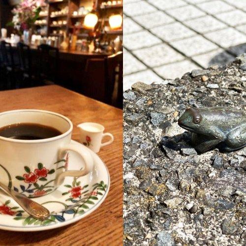 異世界トリップ喫茶や銀座の大衆酒場から、道端の小さなカエル像まで! 街で見つけた「こりゃいいぜ!」紹介します【投稿ピック...