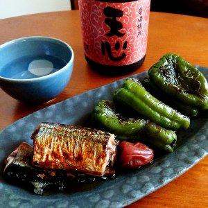 """秋刀魚とピーマンの甘辛焼き梅風味に「天心 辛口純米」 〜""""地酒感""""がある日本酒は近い将来、消えていく運命にある!?〜"""